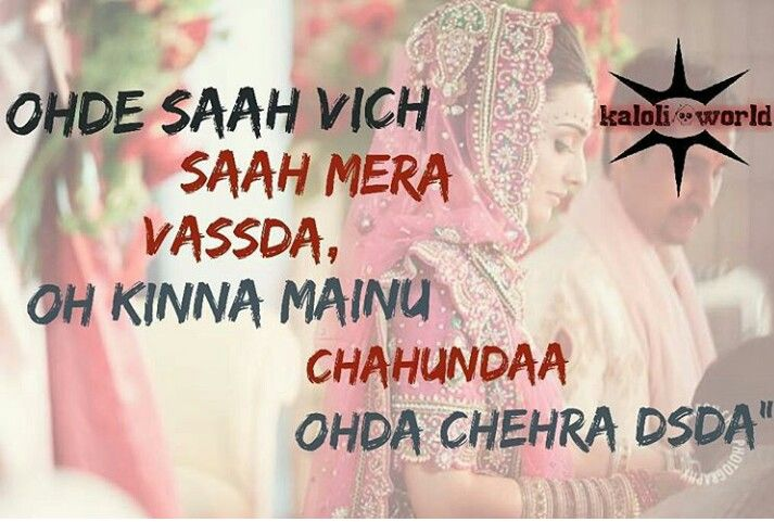Pin by Sahibdeep Singh on love quotes | Pinterest | Punjabi quotes ...