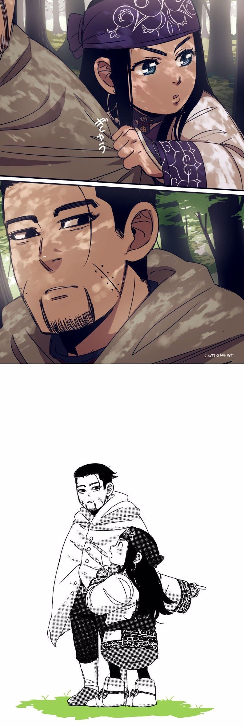 Pin by Leaf Noyes on Golden Kamuy in 2020 Anime, Manga