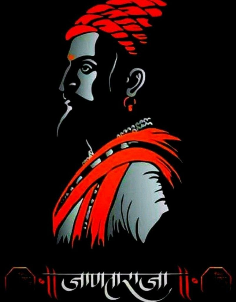 Hd Sambhaji Maharaj Wallpaper Discover More Empire Founder Maratha Kingdom S In 2021 Shivaji Maharaj Wallpapers Shivaji Maharaj Hd Wallpaper Lord Shiva Hd Wallpaper Full hd bhagva zenda hd wallpaper