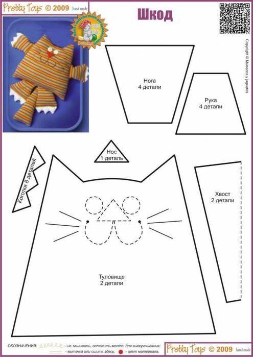 Patrón o molde para hacer gato de fieltro | COSTURA-LITTEL DOLLS ...