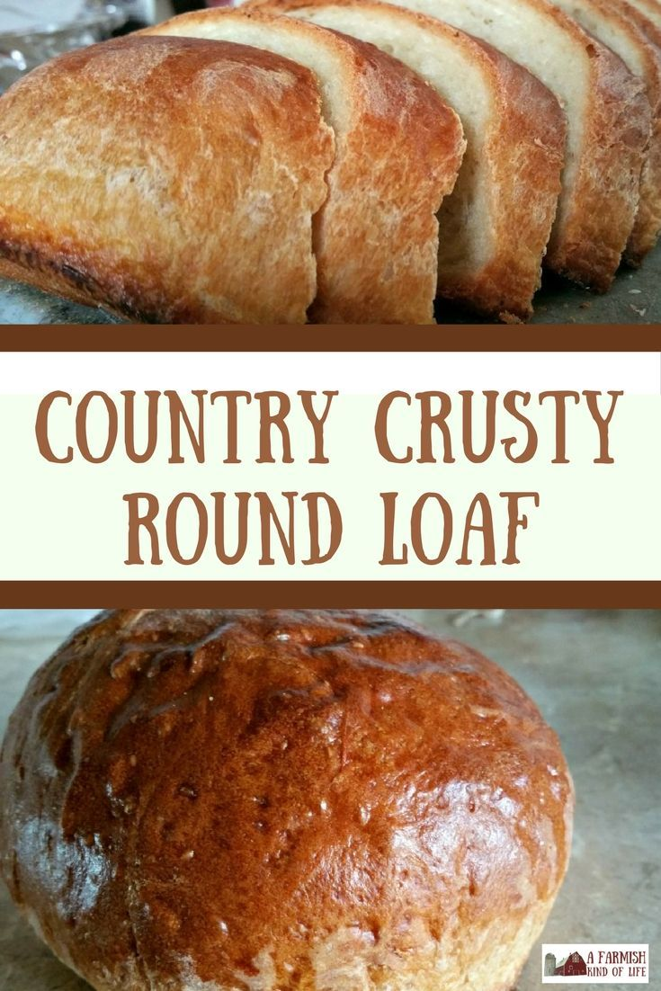 Photo of Crusty Round Loaf: Simple and Delicious – A Farmish Kind of Life
