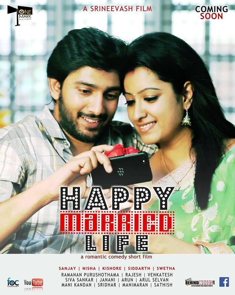Do Lucky Kannada Movie Hd Download