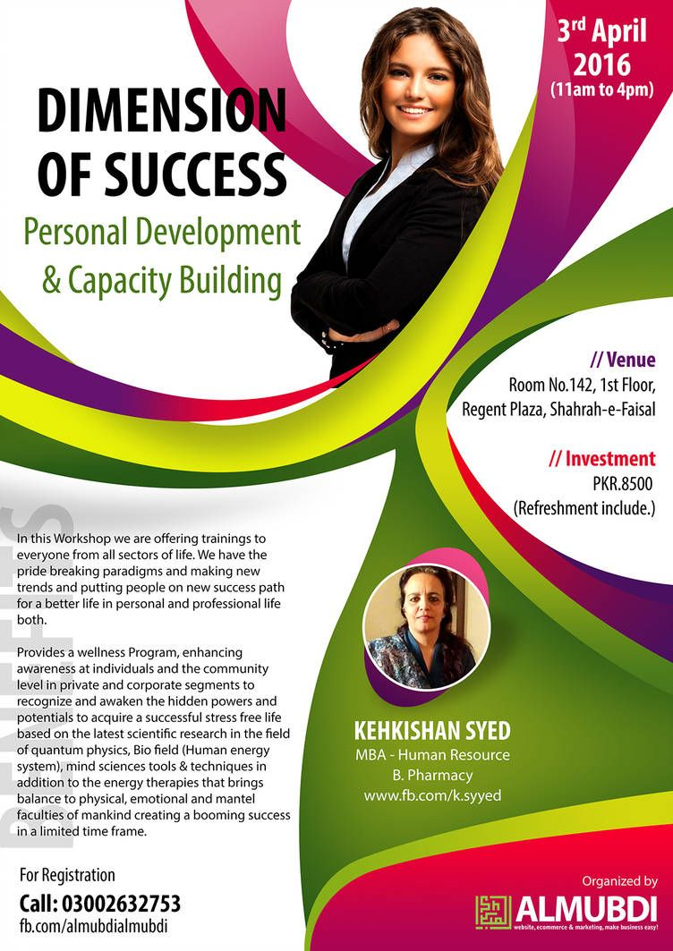 Dimension of success by almubdi corporate flyer flyer