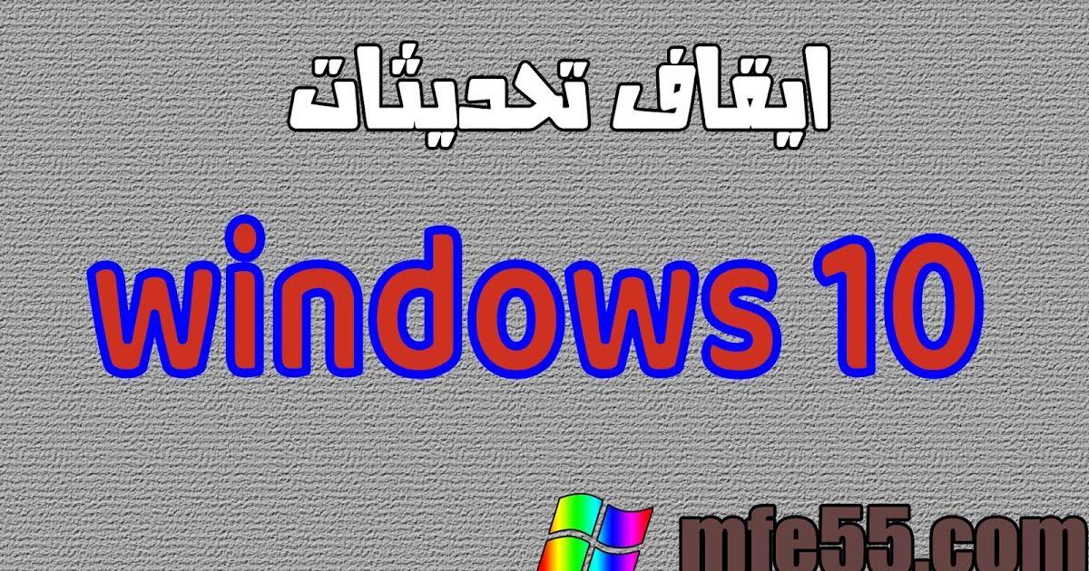 Pin By حورس للتقنيات الحديثة On حورس للتقنيات الحديثة Tech Company Logos Company Logo Logos