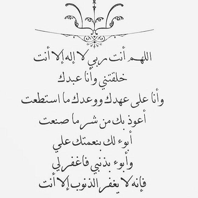 Pin By صفحة المسلم لنشر العلم النافع On Aey Arabic Calligraphy Calligraphy Math