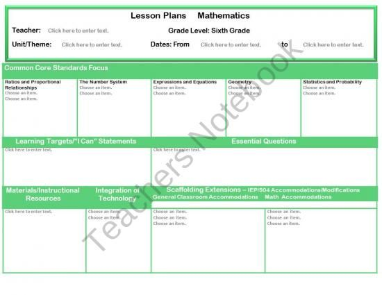 Interactive Lesson Plan Form For Middle School Grades - Common core aligned lesson plan template