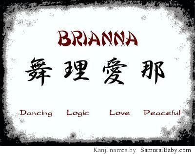 brianna in hebrew | Kanji Names Tattoo Pictures Pin ...