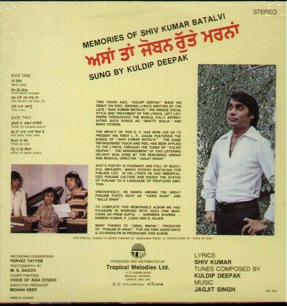 Rare LP of Jagjit Singh released in Canada. #jsr | Jagjit ...