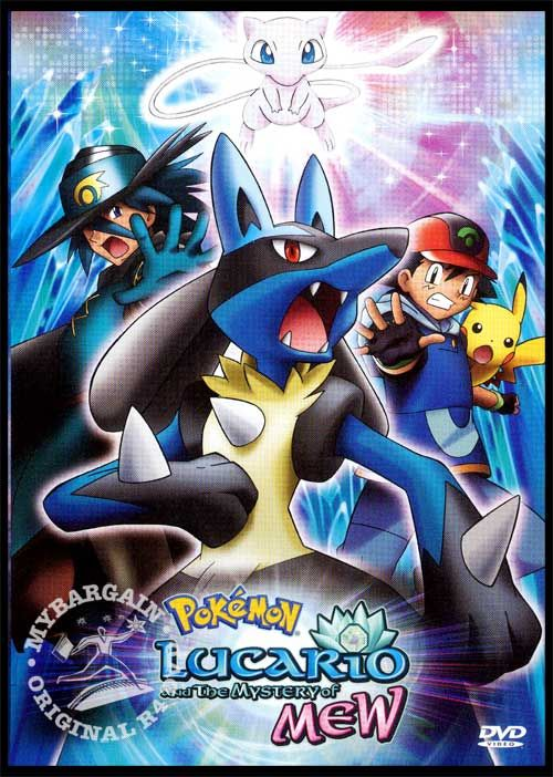 Lucario Poster O Pokemon Pokemon