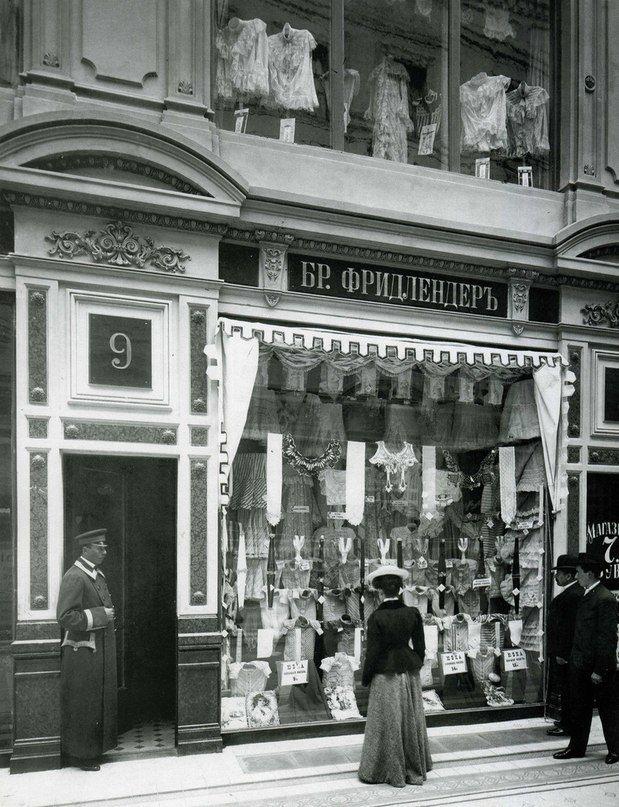 Как узнать ценность старинных фотографий россии