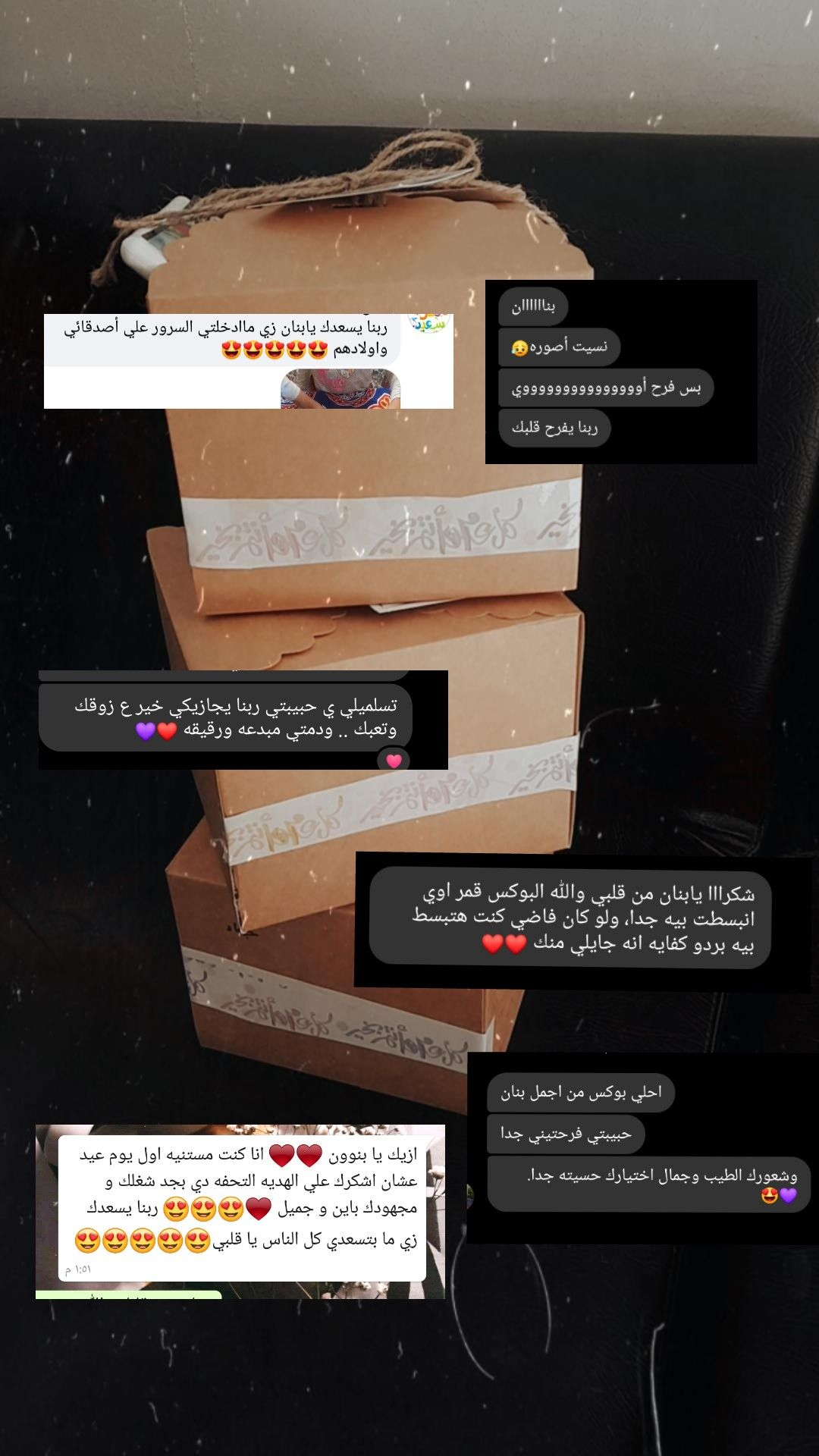 Pin By بنان الطنطاوي On بوكس العيد Cards Against Humanity Cards Human