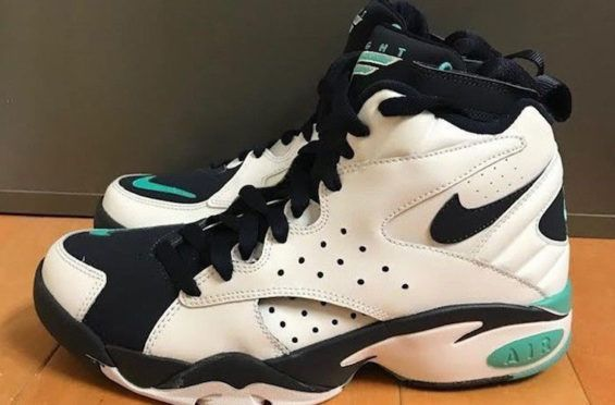 Release Date  Nike Air Maestro II LTD Hyper Jade The Nike Air Maestro II LTD  just released in black white and bright red Trifecto colorways 2c91a2c80