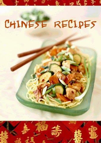 Free books book 76 chinese recipes indian cookbook food forumfinder Image collections
