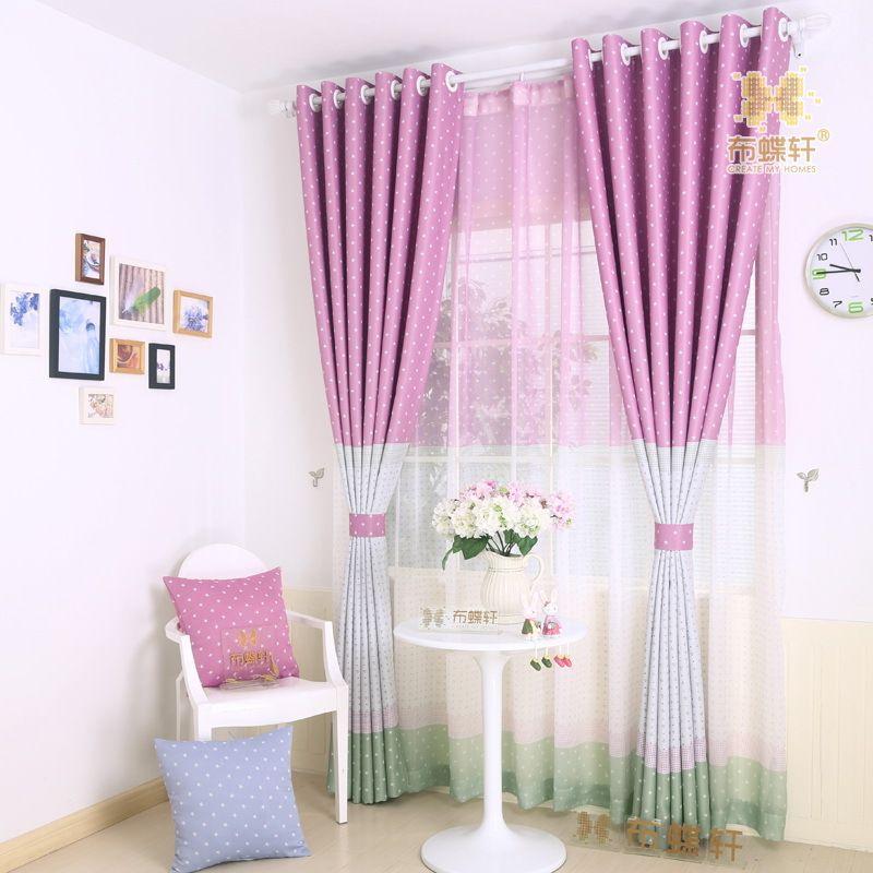 100% Ployester Mediterranean Style Drape Curtain Room Darkening 95 ...