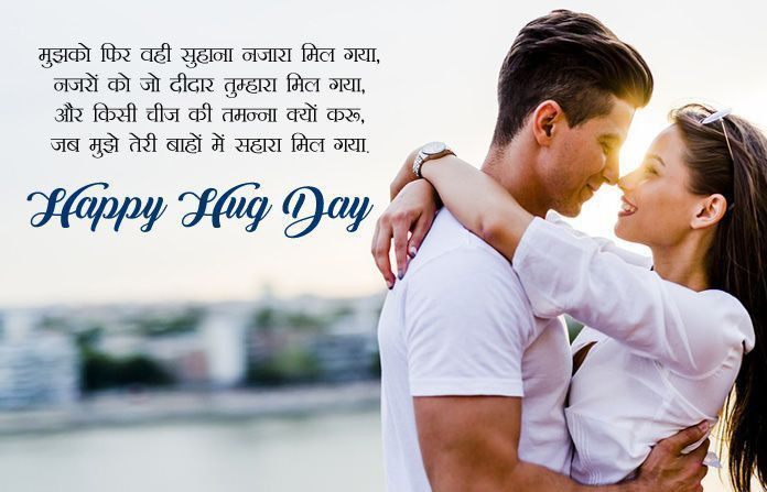 happy kiss day quotes for husband / happy kiss day quotes + happy kiss day quotes in hindi + happy kiss day quotes sweets + happy kiss day quotes words + happy kiss day quotes life + happy kiss day quotes for him + happy kiss day quotes for husband   love life quotes happy hindi #happy #kiss #day #quotes #happy
