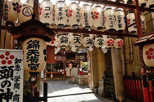 Nishiki-Tenmangu, Kyoto / 京都・錦天満宮