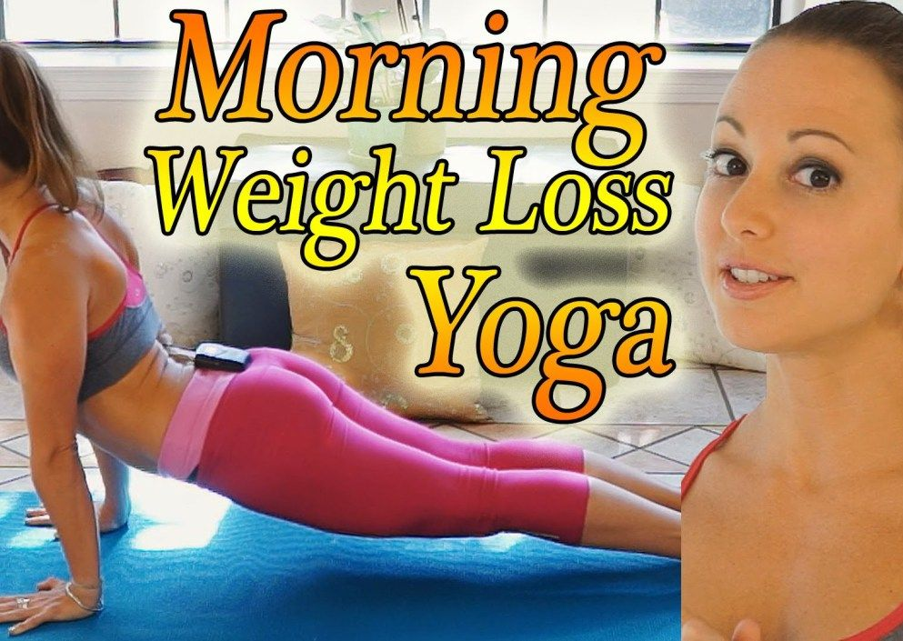 20-Minute Morning Yoga Routine for Weight Loss