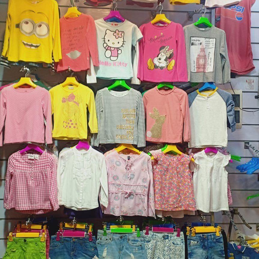 اكياس 10 كيلو ملابس اطفال باله كريمة لطلب اوردر 01091922588 ملابس ملابس ملابس الصيف تسوق تسوق معنا جملة تجار تجارة ت Bags Fashion Backpacks