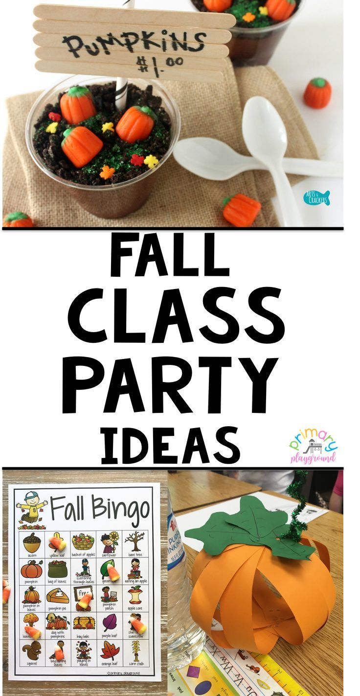 fall class party ideas kindergarten classroom management