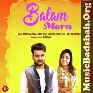 Balam Mera 2019 Haryanvi Pop Mp3 Songs Download Mp3 Song Pop Mp3 Songs