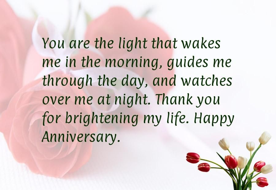 Happy anniversary messages to my husband Wedding