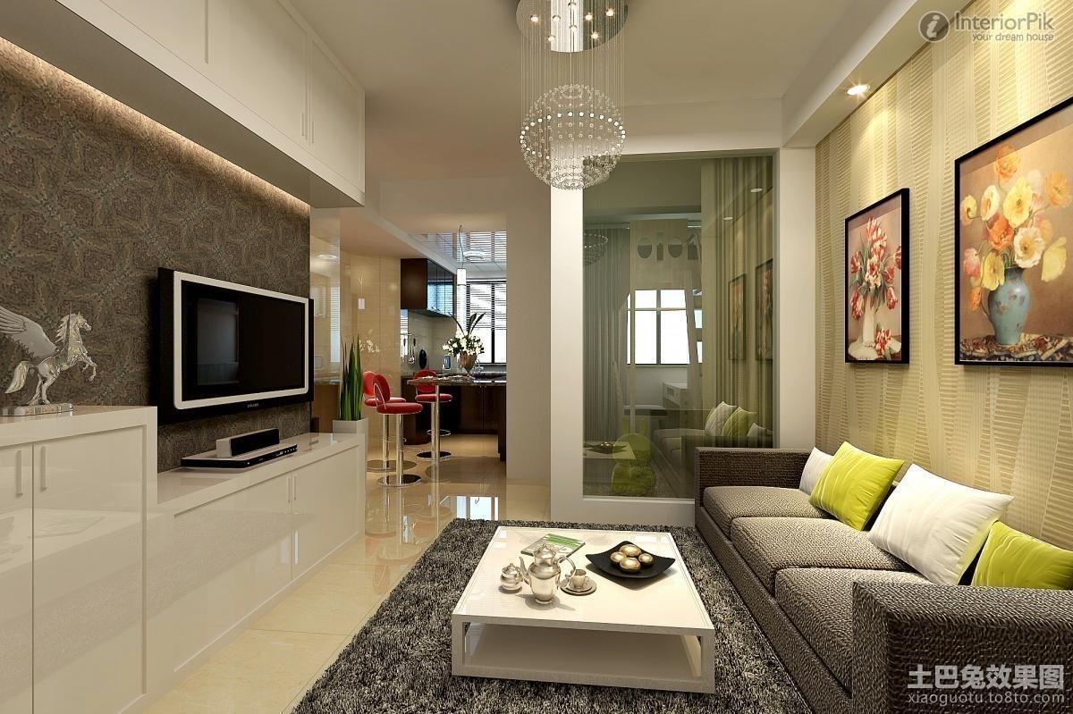 Beautiful Small Living Room Ideas Apartment With Small Apartment Living  Room Ideas Glitzdesign