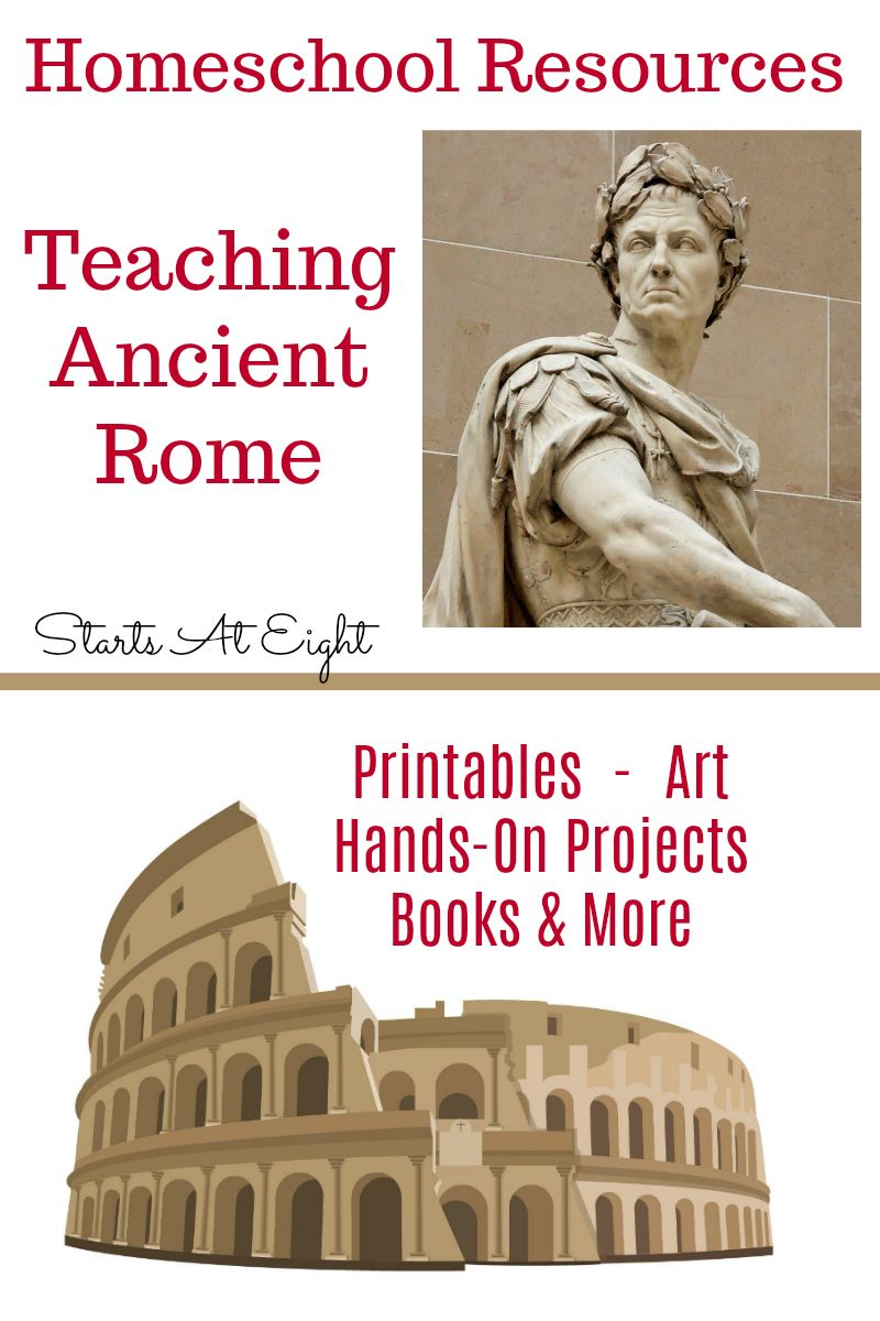 Homeschool Resources for Teaching Ancient Rome   Ancient ...