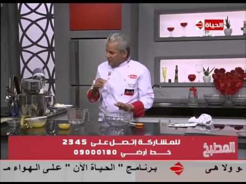 Youtube Arabic Sweets Eastern Cuisine Food Videos