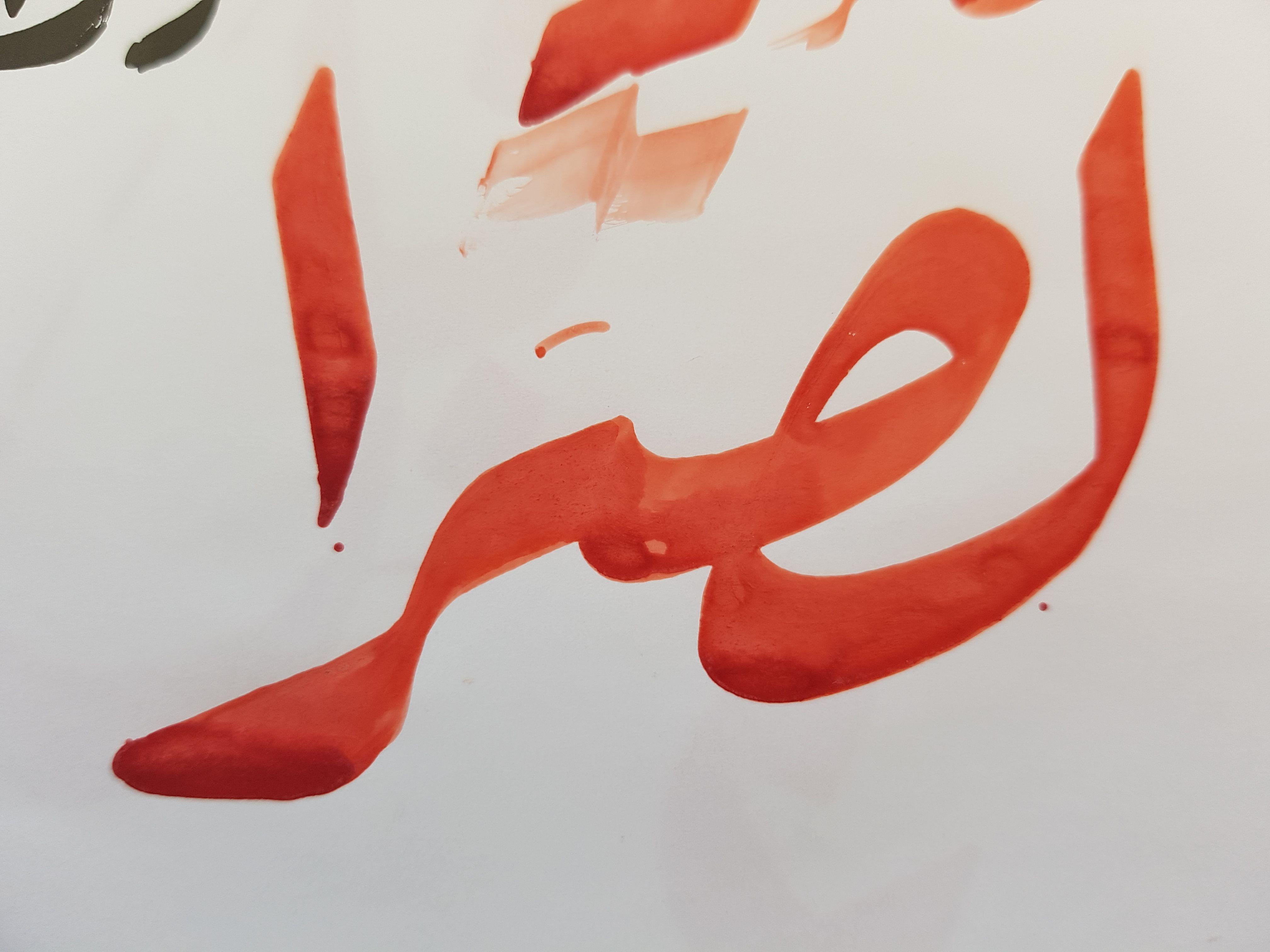 Mustafa Yildirim adlı kullanıcının Rik'a panosundaki Pin