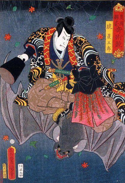 Летучая мышь комори | Японская гравюра, Японские ...