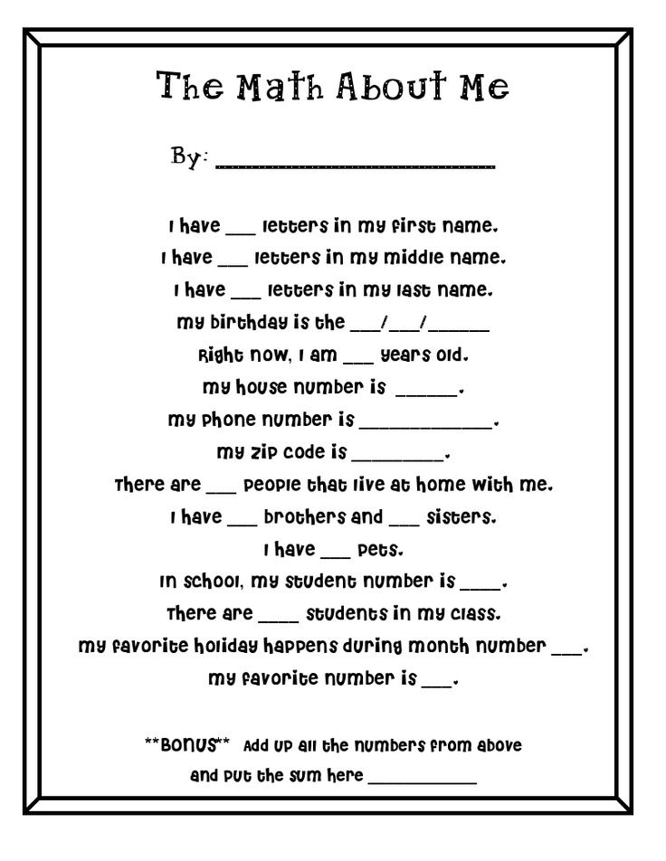 Printable Worksheets synonyms worksheets for grade 1 : math first day | I Teach 4th Grade | Pinterest | Maths, School and ...