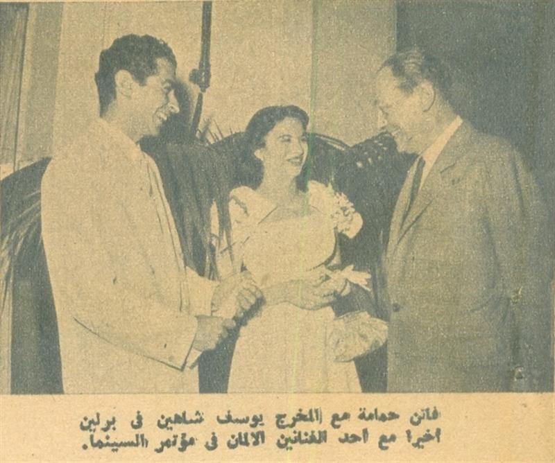 المخرج يوسف شاهين مع فاتن حمامة في برلين ألمانيا Egyptian Actress Old Egypt Egyptian