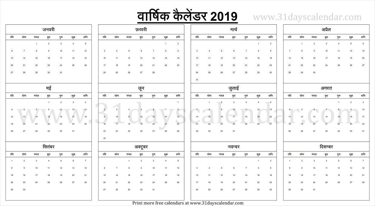 2019 Calendar Hindu Festival Template With Images Calendar