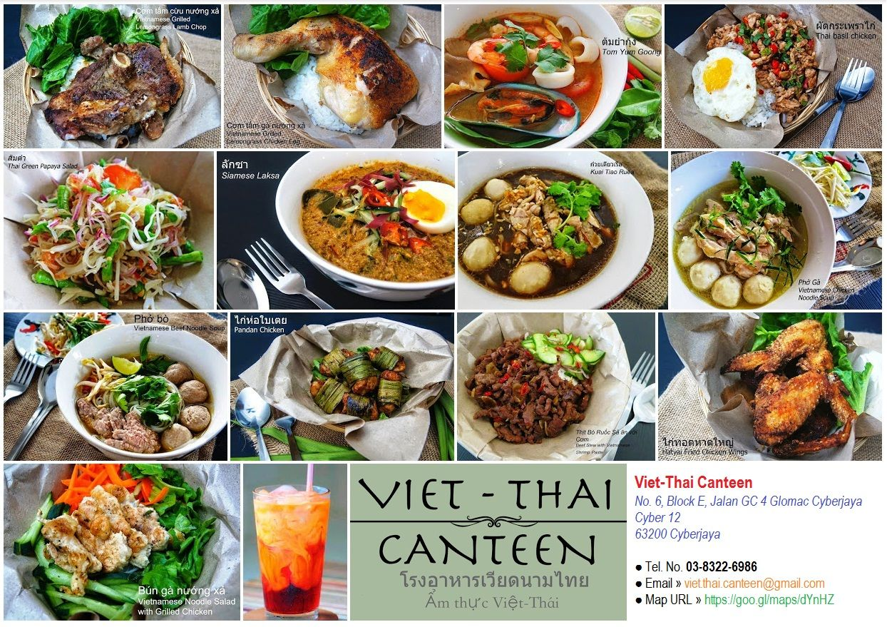 Viet Thai Canteen Halal Vietnamese Restaurant Cyberjaya Food And Drink Vietnamese Restaurant Food