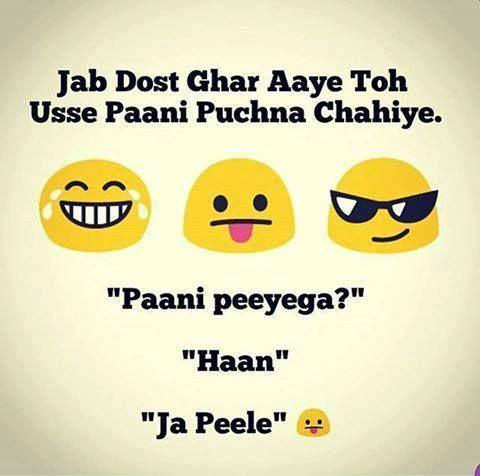 Hahaha True Friendship Quotes Funny Fun Quotes Funny Latest Funny Jokes