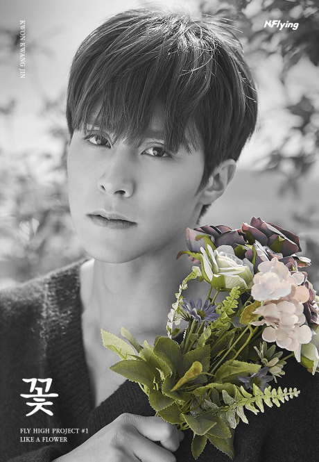 N.Flying hold onto their flowers in new concept photos for