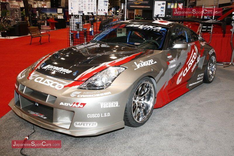 Photo(s) Of Custom Nissan 350Z