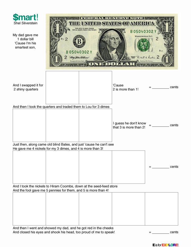 Presidents Day Money Worksheet Using Coin Rubbings And Shel
