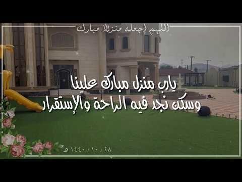 منزل مبارك مونتاجي للطلب واتس 0531197877 Youtube In 2021 Lockscreen Screenshots Lockscreen Screenshot