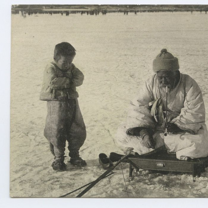 The Old Fellows Fishing on the Frozen Pond [detail]. 1918-1933 East Asia Images, Imperial Postcard collection, Lafayette College.