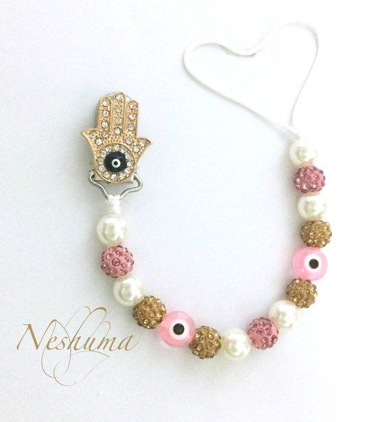 White Beaded Chamsa Eye Baby Pacifier Clip