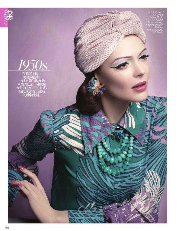 Kinga Rajzak by David Dunan for Vogue China May 2013