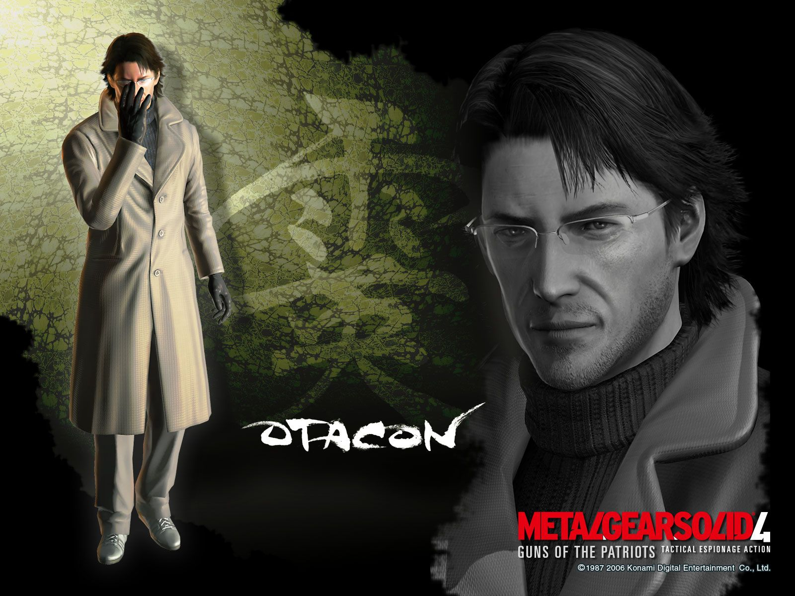 Video Game Metal Gear Solid 4 Guns Of The Patriots Wallpaper