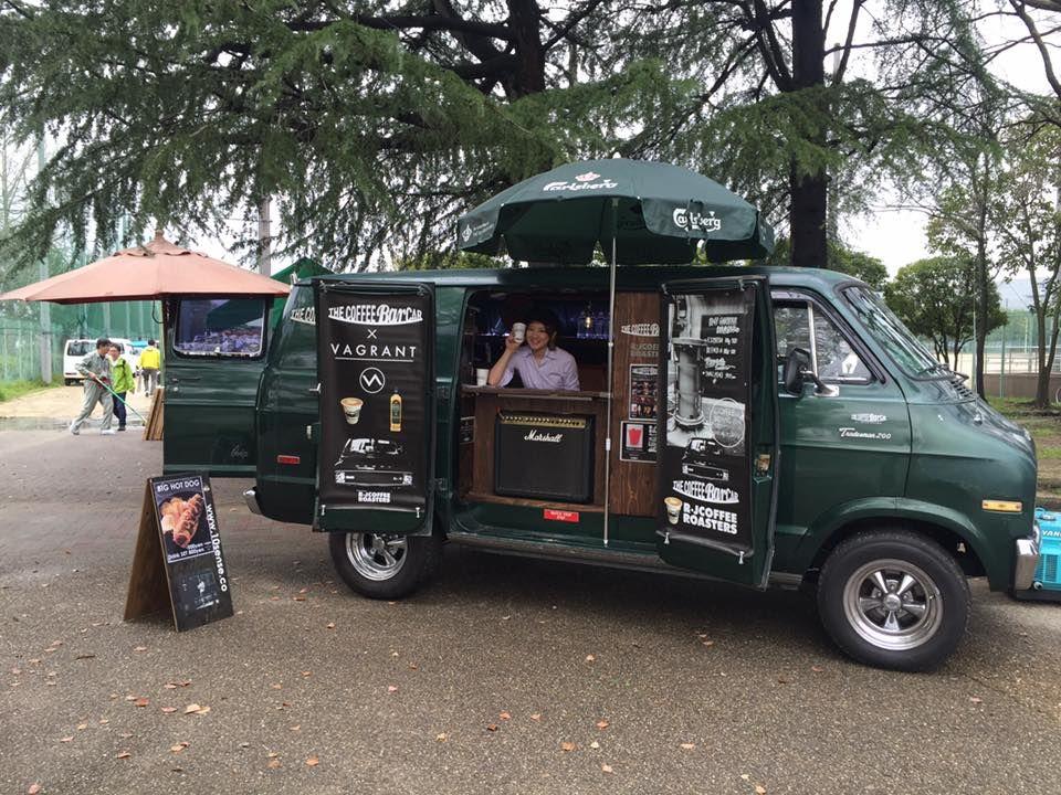 出店情報 まかないマルシェ鶴見緑地公園 : R・J COFFEE ROASTERS 移動販売の日誌です! 自家焙煎 車中焙煎珈琲 出張バリスタ 起業支援 More