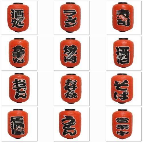 Pin on japanese isakaya