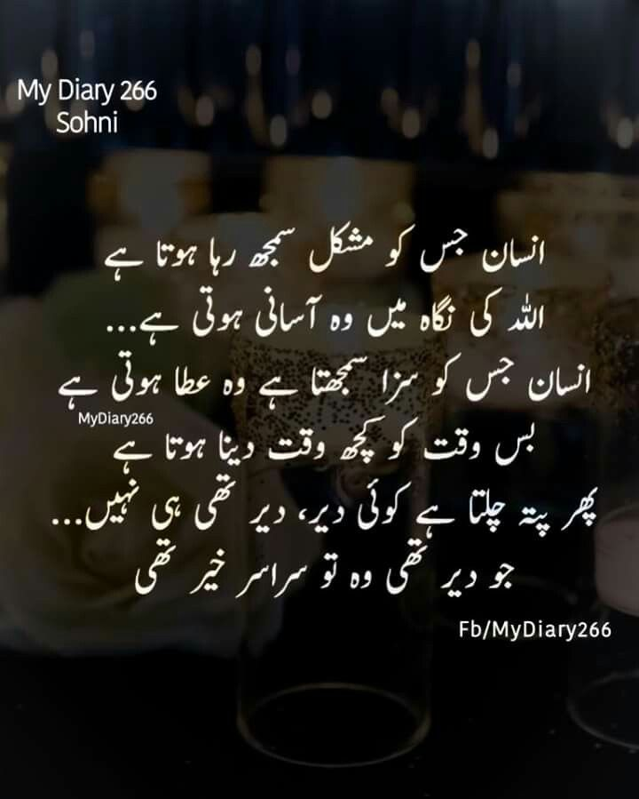 Krny Stock Quote Pinnoshi On My Diary  Pinterest  Reality Quotes And Urdu Quotes