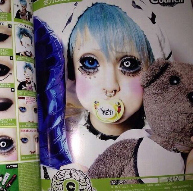 Style council cure magazine vol 131 Mejibray Dr. メト