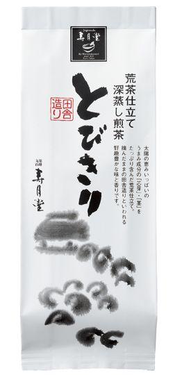 とびきり Tea Packaging Japanese Packaging Graphic Design Packaging