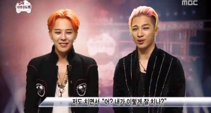 Big Bang's G-Dragon says he won't team up with ZE:A's Kwanghee on next 'Infinity Challenge' music special | allkpop