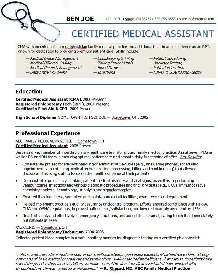 Medical Assistant Sample Resume Resumes Physician Dream Careers
